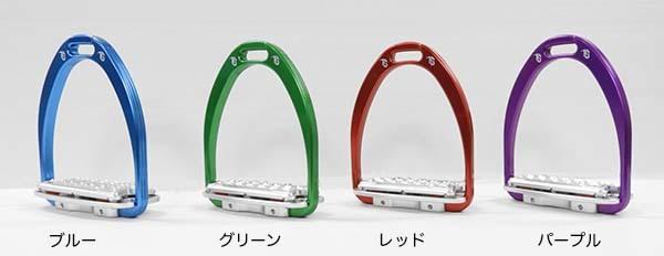 TECH STIRRUPS  Siena Plus(シエナプラス)