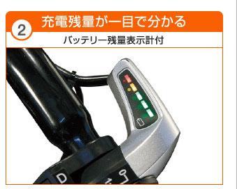 パワーキャット(電動三輪運搬台車)スイッチ付き